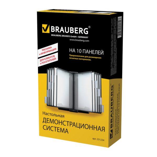 Демосистема настольная на 10 панелей BRAUBERG, с 10 серыми панелями А4, 231234