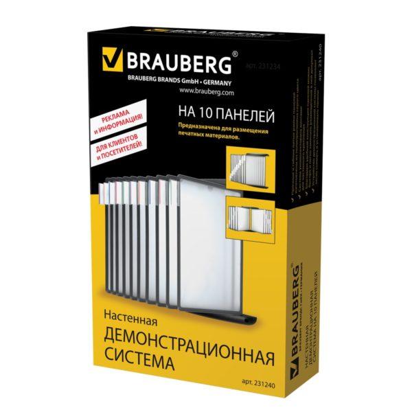 Демосистема настенная на 10 панелей BRAUBERG, с 10 серыми панелями А4, европодвес, 231240