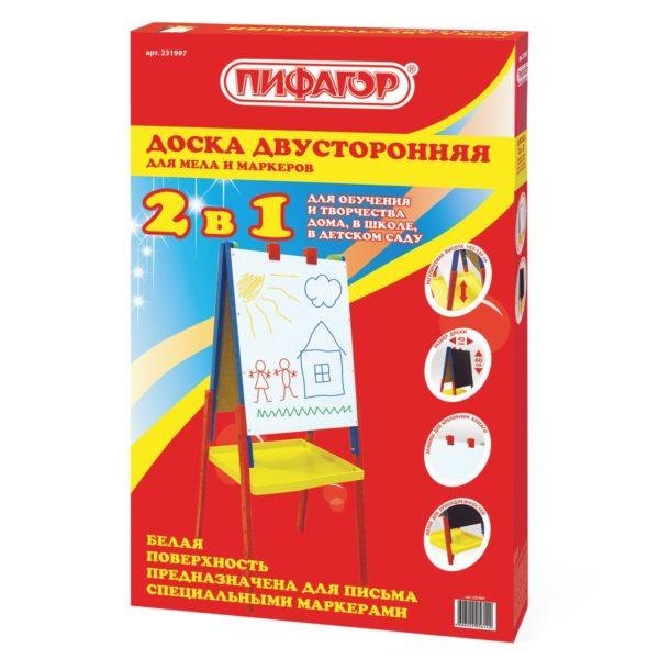 Доска-мольберт для мела и маркеров ПИФАГОР двусторонняя, 45х60 см, на регулируемом стенде, черная/белая