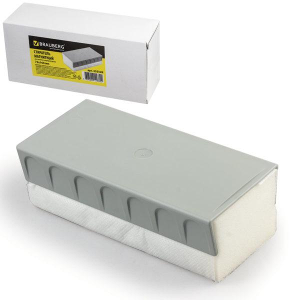 Стиратель магнитный для магнитно-маркерной доски BRAUBERG, 73х160 мм, 235528