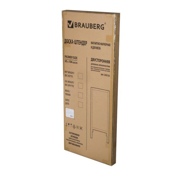 Доска-штендер магнитно-маркерная и для мела BRAUBERG, двусторонняя, 45х104 см, деревянная, окрашенная рама, 236155