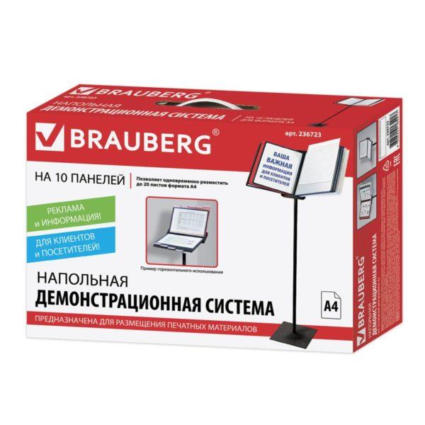 """Демосистема напольная BRAUBERG """"Solid"""", металлическая, черная, с 10 цветными панелями А4, 236723"""