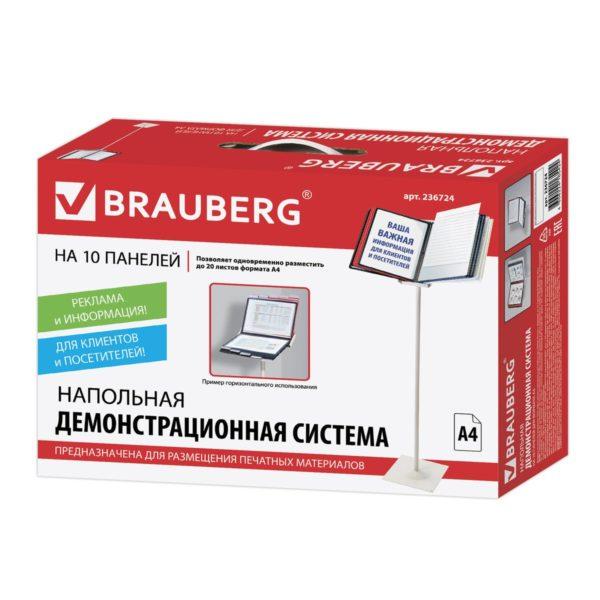 """Демосистема напольная BRAUBERG """"Solid"""", металлическая, серая, с 10 цветными панелями А4, 236724"""