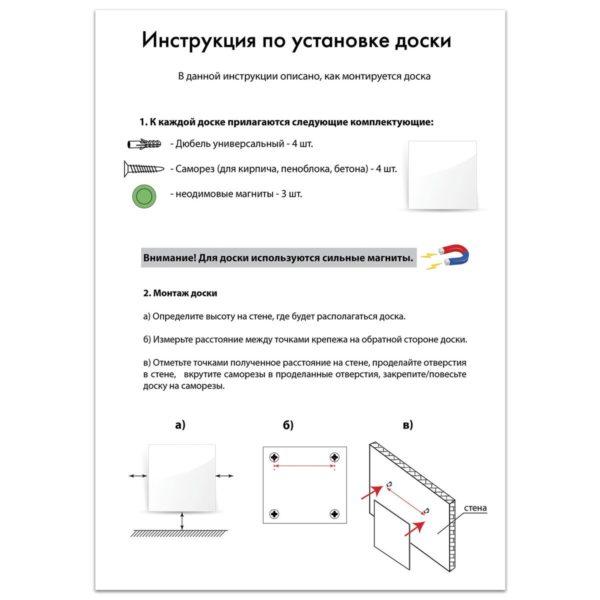 Доска магнитно-маркерная стеклянная, черная, 60х90 см, 3 магнита, BRAUBERG, 236748