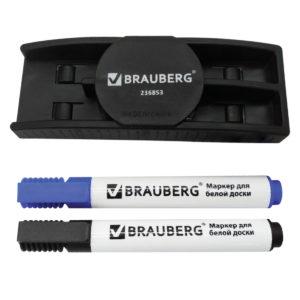 Набор BRAUBERG магнитный стиратель, 2 маркера 5 мм: черный, синий