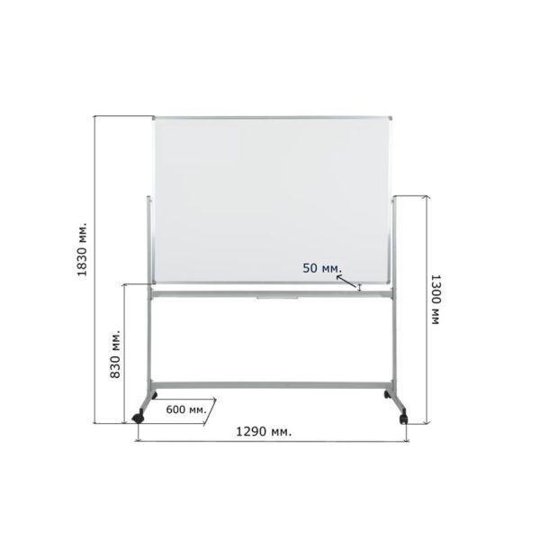 Доска магнитно-маркерная поворотная 100х120 (AL.Проф., Стапь-Корея) ПО-12Ф