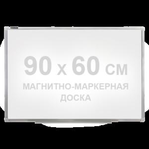 Доска магнитно-маркерная BRAUBERG 235521 (60х90 см)